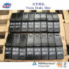 Train Railroad Steel Brake Shoes