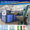 Full Automatic Pet Mineral Water Bottle Blowing Machine