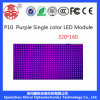 Indoor P10 Single-Purple LED Display