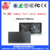 P4 Indoor Full Color LED Display Panel