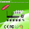 Economic 1MP Outdoor 200m 4CH NVR WiFi Kit (WIFID420RH100)