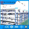 Q235B Steel Warehouse Storage Long-Span Shelving