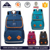 Fashionable Casual Waterproof High School Backpack Laptop Backpack School