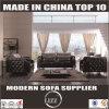 Classic and Elegant Leather Sofa Set Lz077b