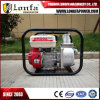2 Inch Wp20 Agriculture Portable 5.5HP Single Cylinder Gasoline Engine Water Pump for Irrigation