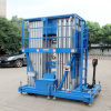 14meters Aluminium Hydraulic Aerial Work Lift Platform (GTWY14-400SB)