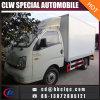 Good Price Foton Mini 1t 1.5t Reefer Car Refrigeator Freeze Truck