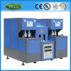 2 Cavity Semi-Automatic Bottle Making Machine (BM-S2)