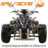 Water Cooled ATV (SPY250F1)