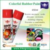 Colorful Fast Dry Paint Rubber Spray