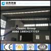 Prefabricated Steel Storage Building
