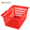 Shopping Plastic Basket