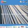 Concrete Reinforced Steel Bar/ Deformed Bar