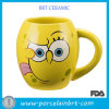 Yellow Cartoon Customize Oval Mug