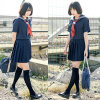 Hot Sell Janpanese Beautiful Girls Summer School Uniform