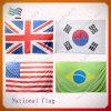Digital Printing Polyester National Flag (HYNF-AF016)