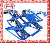 Small Platform Scissor Car Lift with CE and ISO (DSLS607U)