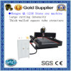 Stone CNC Router Machine (QL-1218)