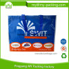 Custom Logo Promotion PP Compound Nonwoven Bag