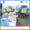 10kg Steel, Stainless Steel, Cast Iron Induction Melting Furnace