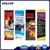 PP Film Rigid PVC Printing Materials