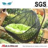 SGS Approved PE Rattan Hanging Basket