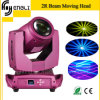 2r 150W Stage Moving Head Lighting (HL-150BM)