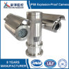 Explosion-Proof Integrated Infrared HD Camera