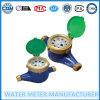 Brass Multiple Type Dry Dial Water Meter (Dn15-25mm)
