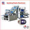 Plastic Woven Bag Auto Cold Cutter/ Cutting Machine Manufactory