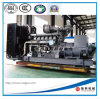 520kw/ 650 kVA Diesel Generator with Perkins Diesel Engine
