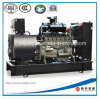 Best Quality! 250kw/312.5kVA Diesel Genset by Deutz Engine