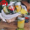 Glass Jam Bottle 200ml Honey Jar