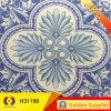 New Rustic Ceramic Floor Tile Home Decor Wall Tiles (H31190)