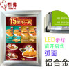 Aluminum Picture Frame with LED for Exhibition