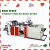 Fully Automatic T-Shirt Bag Making Machine