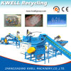 Pet Bottles Recycling Machine/Pet Bottle Washing Line/Pet Flake Recycling Line