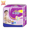 Baby Diaper Making Machine OEM Baby Diaper Brand Name Manufacturer From China