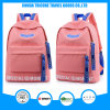 2016 Popular New Design Peach Red Student Backpack Large Space