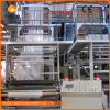 Sj-A50 LDPE & HDPE Film Blowing Machine