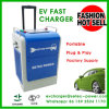 20kw Portable EV Fast CCS Chademo Charger