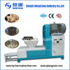Low Cost Biomass Wood Briquetting Machine