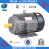Special Offer for Electric Water Pump Motor Price