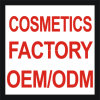 Beauty Cosmetics OEM ODM ,Brand Creation Cosmetics, Body Lotion Body Cream Bio Oil Facial Cleanser (5ml-5000ml)
