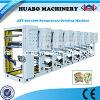Gravure Printing Machine (HB)