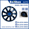 13′′/14′′/15′′ ABS Plastic Paint Spraying Auto Wheel Rim Cover Set