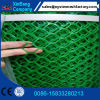 Alibaba China Plastic Mesh Supplier