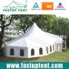 High Peak Marquee Tent (HPT20 High Peak Marquee Tent)