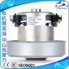 High Quality From China Supplier AC Motor Cleaner Motor