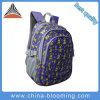 Cheap Lovely Girls Polyester Student Children Printed School Bag Backpack